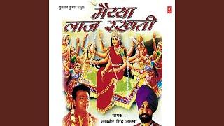 Saari Duniya Chhod Ke