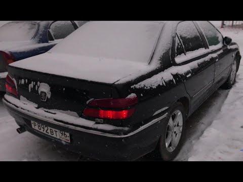 Заводим зимой после долгого простоя Peugeot 406