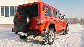 Тест Драйв Jeep Wrangler 2018 - Наш Новый Уаз Мог Быть Таким