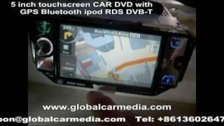 hdt 4501 5 inch touchscreen car dvd gps bluetooth ipod rds dvb t hdt 4501