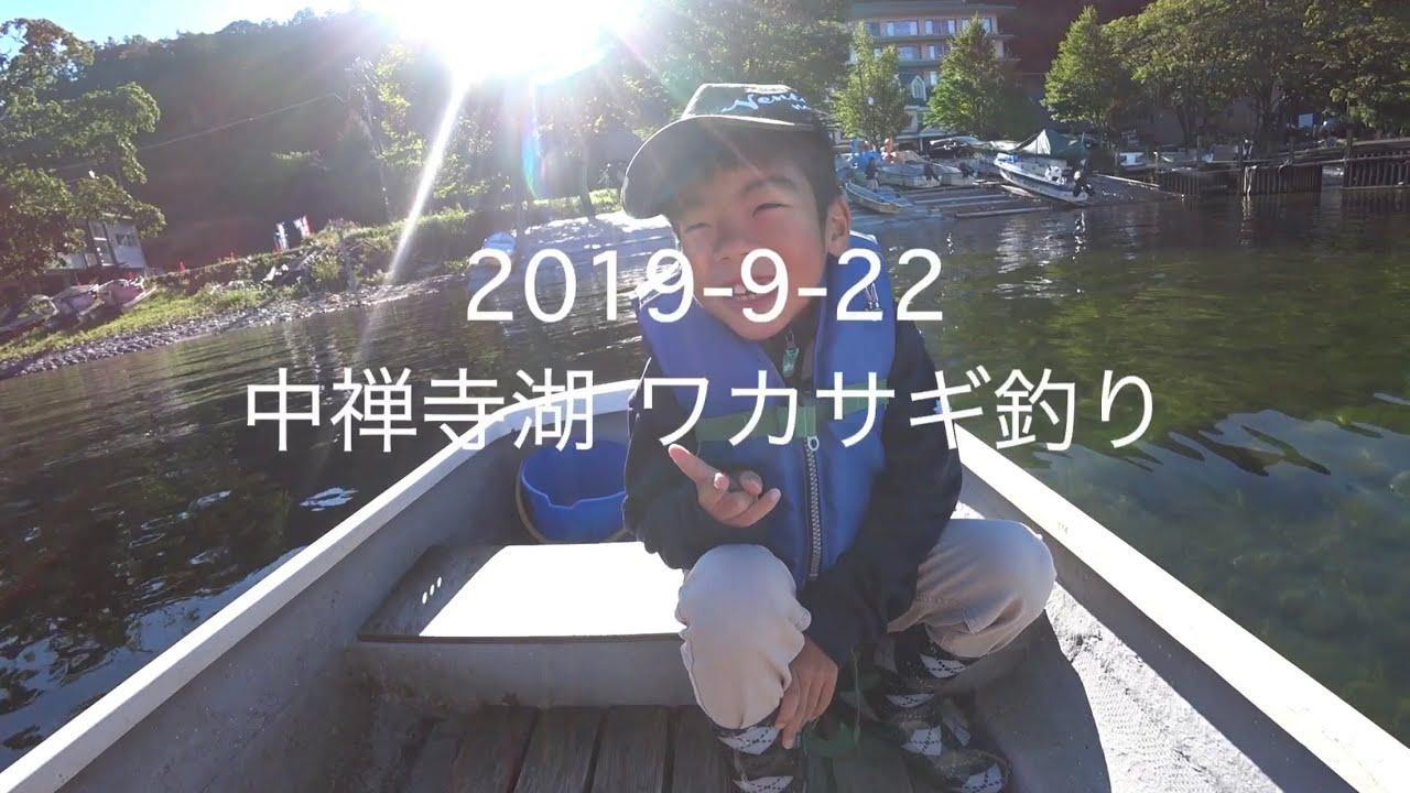 釣り 寺 ワカサギ 禅 中 湖