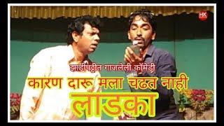 Zadipatti Natak || LADKA || Yuvraj Pradhan, Jagdish Deshmukh