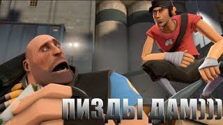 Team Fortress 2. Обучение. Как правильно нагибать за скаута.