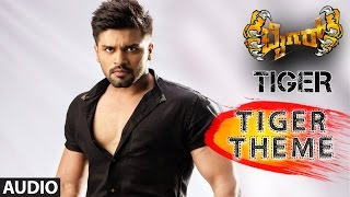 Download Hindi Video Songs - Tiger Theme Full Song Audio || Tiger || Pradeep, Madhurima || Kannada Songs 2016