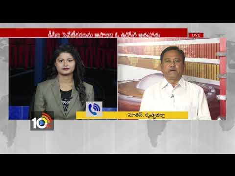 Discurtion on Dredging Corporation Privatization | CITU Secretary Gaffar | 10TV