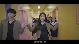청소년 뮤지컬 웹드라마 '내 목소리가 들리니?' (Ep…