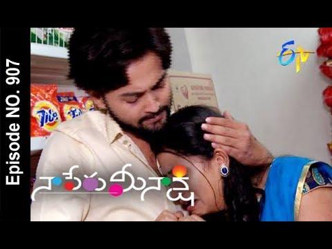 Naa Peru Meenakshi | 18th December 2017  | Full Episode No 907| ETV Telugu