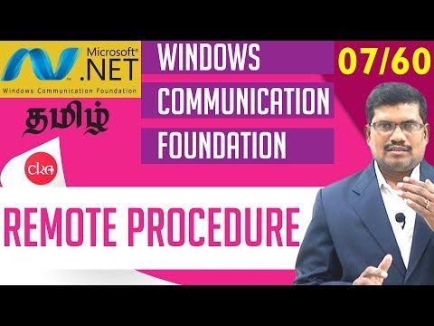 #7 Remote Procedure Call  || Windows Communication Foundation In Tamil