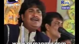 Kesariya Balam Avo ni Padharo Mare Desh | Osman Mir | Rajsthani Folk
