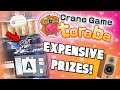 Winning EXPENSIVE PRIZES From Toreba Claw Machine! (Real Online Claw Machine)