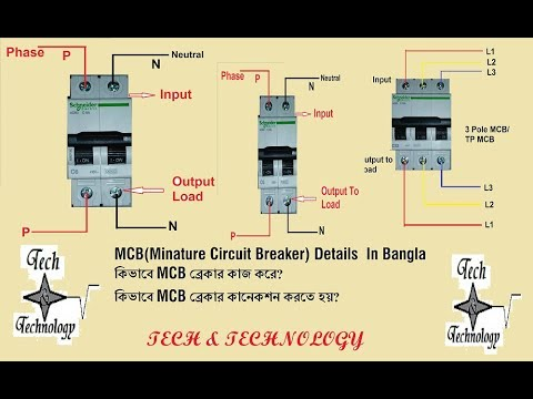 MCB Minature    Circuit       Breaker    SP DP TP 4P Full Details In Bangla With Connection    Diagram     YouTube