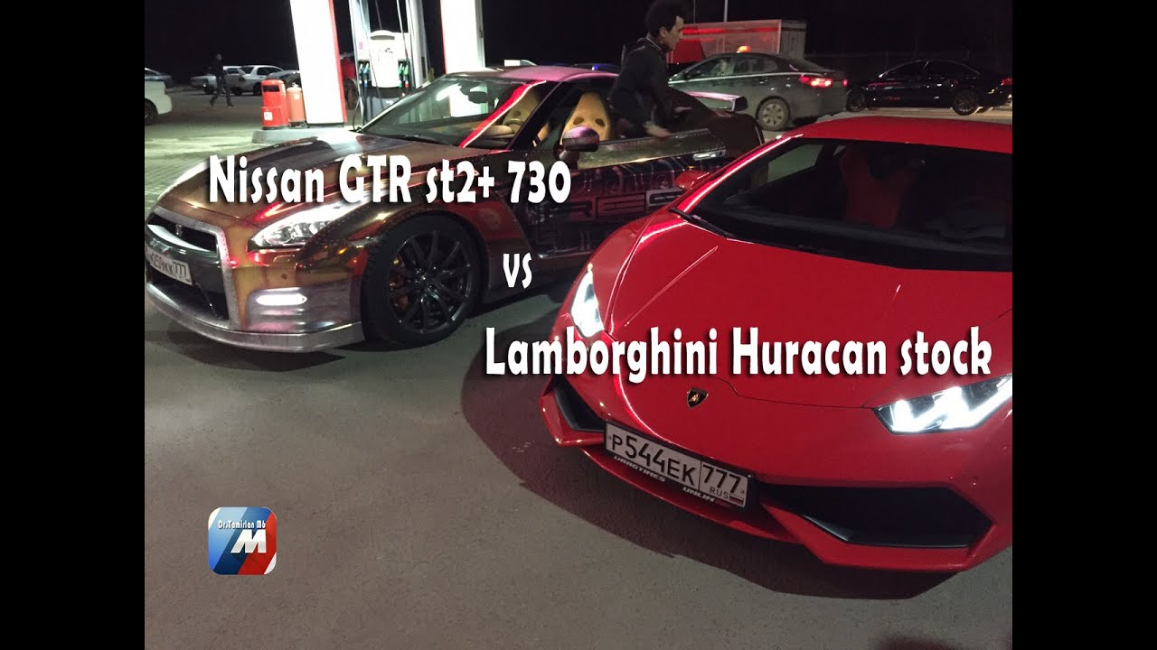 lamborghini huracan stock vs nissan gtr st2 730 roll on youtube. Black Bedroom Furniture Sets. Home Design Ideas