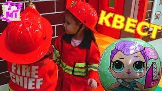 Куколки ЛОЛ ПРОПАЛИ  на Детской Площадке / LOL Surprise & Kids Indoor Playground
