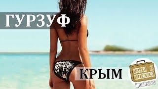 видео Отдых в Карелии летом 2017: цены, базы отдыха с питанием