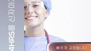 어느 정형외과의사의 양심고백 의사는 절대로 수술을 받지…