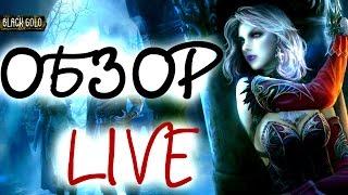 оБЗОР: Black Gold Online ru (live)