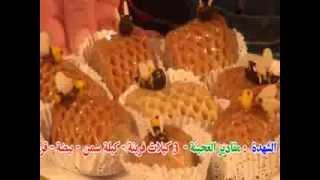 Repeat youtube video حصة حلويات كريمة / مقروط الشهدة