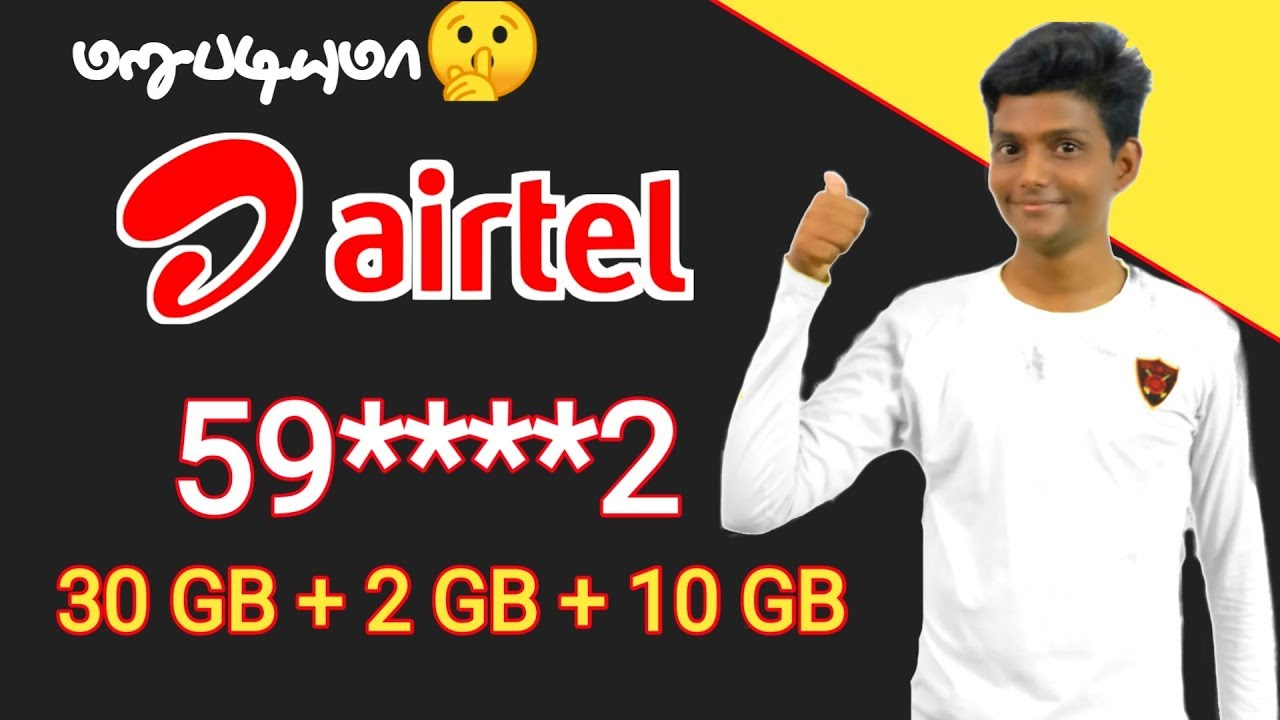 [ 30GB + 2GB + 10GB ] AIRTEL FREE RECHARGE (OFFER) - TAMILSTUDIO