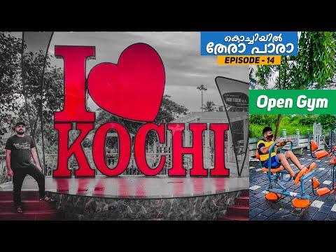 EP #14 - ജയസൂര്യയുടെ ഫ്ലാറ്റ് | QUEEN'S WAY, KOCHI | PLACES TO VISIT IN KOCHI | കൊച്ചിയിൽ തേരാ പാരാ
