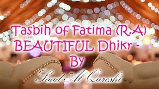 Tasbih of Fatima (R.A) - Takbir, Tasbih - BEAUTIFUL Dhikr - By Saad Al Qureshi