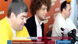 Статья российского блогера об Алматы вызвала небывалый резонанс