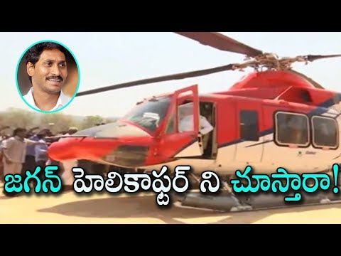 YS Jagan In HeliCopter EXCLUSIVE Visuals | Mana Aksharam