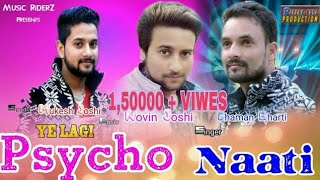 Himachali pahari song 2019||singer Chaman bharti, Mukesh joshi |Music Novin joshi nj Psycho boys||