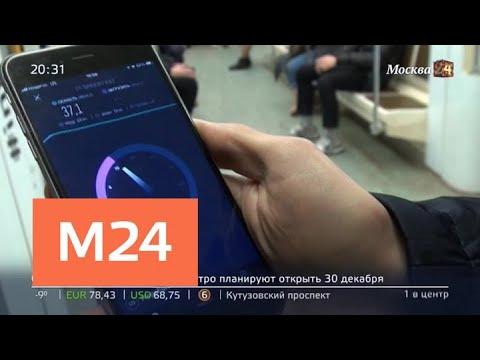 """""""Мегафон"""" первым среди сотовых операторов развернул 4G-покрытие - Москва 24"""