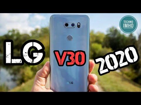 АКТУАЛЬНОСТЬ LG V30 В 2020 ГОДУ!!! Стоит ли покупать?! || ОБЗОР
