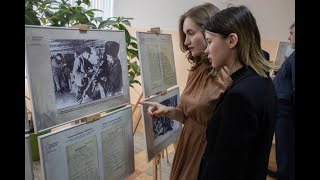Интерактивная выставка «Партизаны Беларуси»