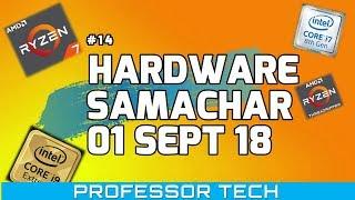 Intel Whisky & Amber Lake CPU & Battlefield 5 Delayed - #HWSamachar14