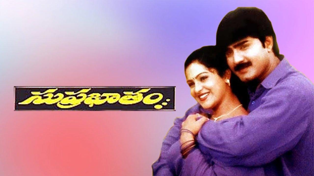 Download Suprabhatham Telugu Full length Movie   Srikanth And Raasi   Silver Screen Movies