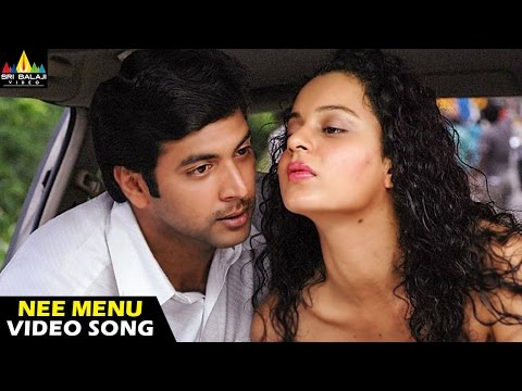 Rakshakudu Songs | Nee Menu Video Song | Jayam Ravi, Kangana Ranaut | Sri Balaji Video thumbnail
