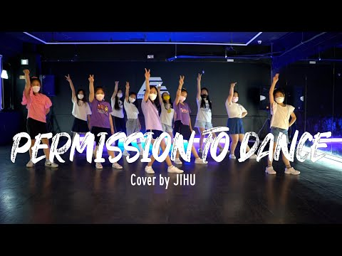 [잠실댄스학원] KPOP COVER DANCE 케이팝커버댄스   BTS - Permission to Dance