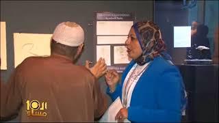 العاشرة مساء| مكتبة الاسكندرية تطلق خدمة جديدة لمساعدة المكفوفين للاستمتاع بالقطع الآثارية
