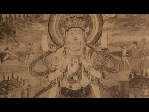 Mahayana Sutras with Subtitles