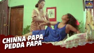 Repeat youtube video Chinna Papa Pedda Papa Telugu Full HD Movie | Hot & Romantic | Shakeela,Heera | Telugu Latest Upload