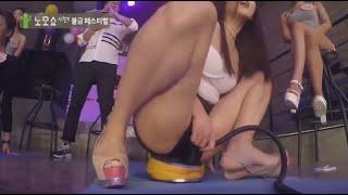 Repeat youtube video 韓國深宵節目 性愛姿勢充氣比賽