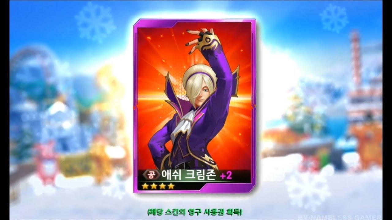 competitive price 36e73 565c0 KOF'98 UM OL Korea Version Obtain Ash Crimson Skin
