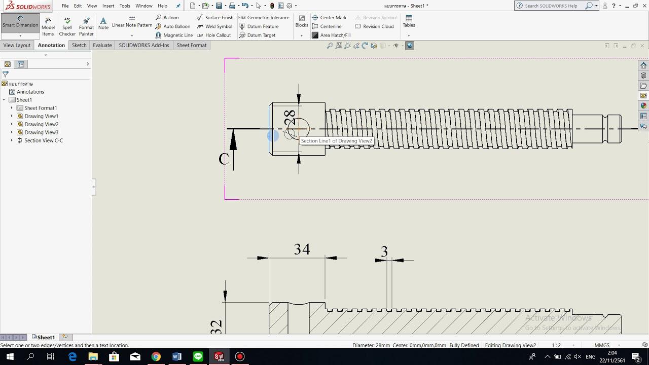 60512030 นายสุทธิพร ฉิมทองโอ Paper Spidle screw - YouTube