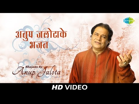 Top Devotional Bhajans By Anup Jalota | टॉप डिवोशनल भजन्स बी अनूप जलोटा | Video Jukebox