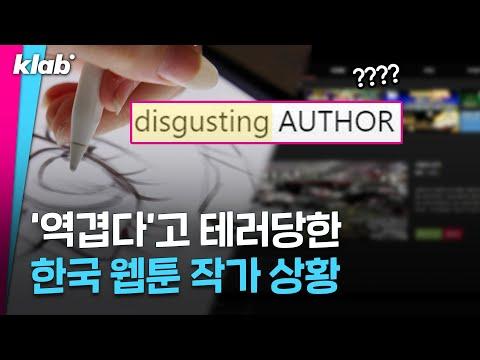 Thumbnail [200x200]