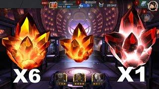 ABRINDO 6 4 ESTRELAS E 5 ESTRELAS - Marvel Torneio De Campeões