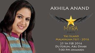 Akhila Anand Myra Events Yas Island Malyalam Fest 2016 Abu Dhabi