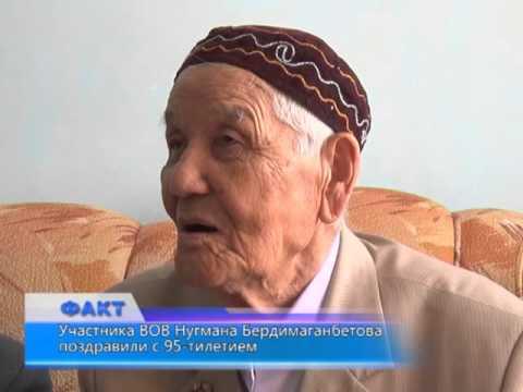 Положена ли выплата за орден Красной Звезды / Пенсионный