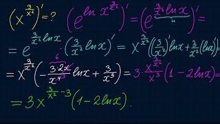 Производная показательно-степенной функции