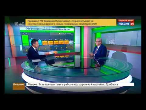 Alexis Rodzianko Interview On Russia-24