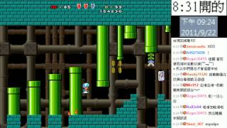 魯蛋玩Ts Mario P13 (́◕◞౪◟◕‵)