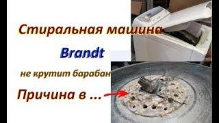 видео Не крутится барабан стиральной машины причины