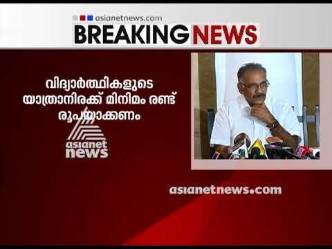 AK Saseendran press meet on Private Bus Strike